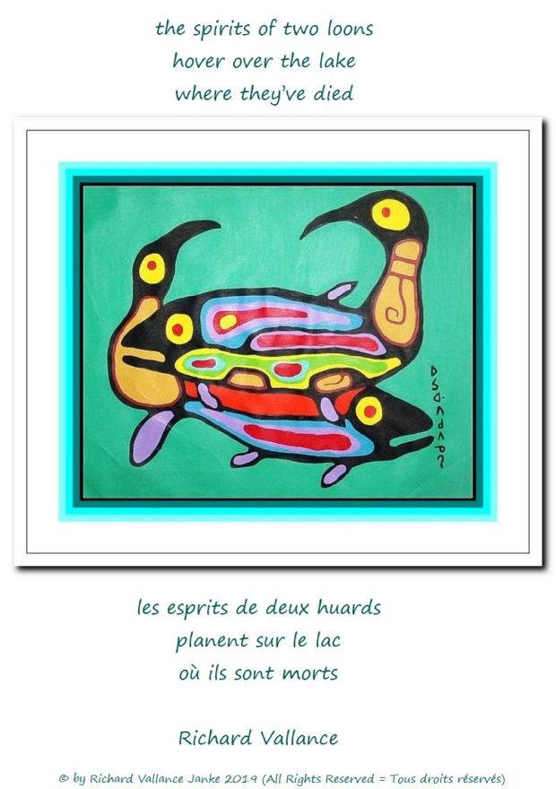 Fish and Fish with Spirit Loon 1983_by Norval Morrisseau 620