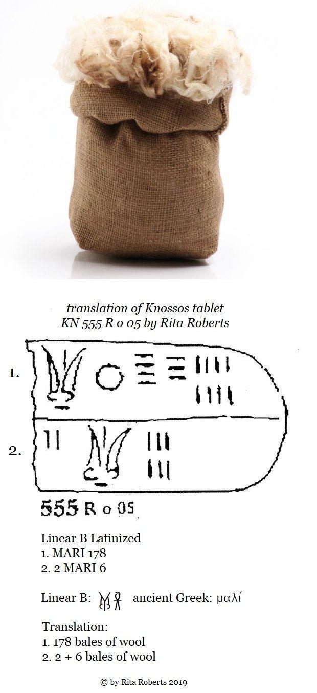 KN 555 R o 05