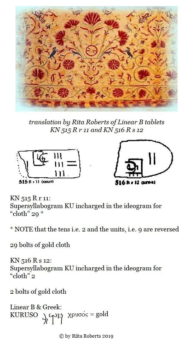 Linear B tablets KN 515 & 516