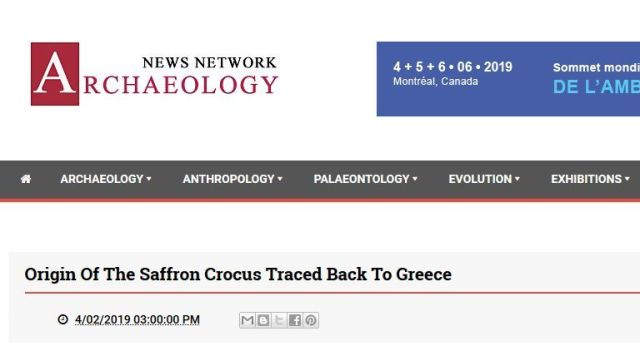 origin of saffron Greece