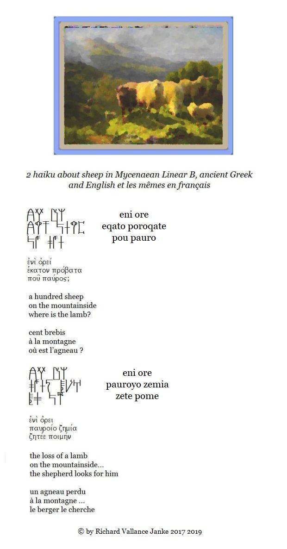 sheep 2 haiku in Linear B