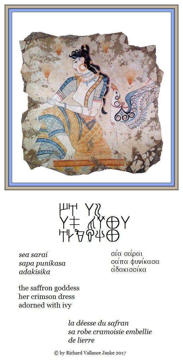 Minoan Linear A haiku saffron goddess